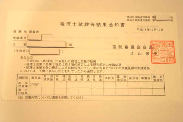 f:id:bokigoukaku:20150409004542j:plain