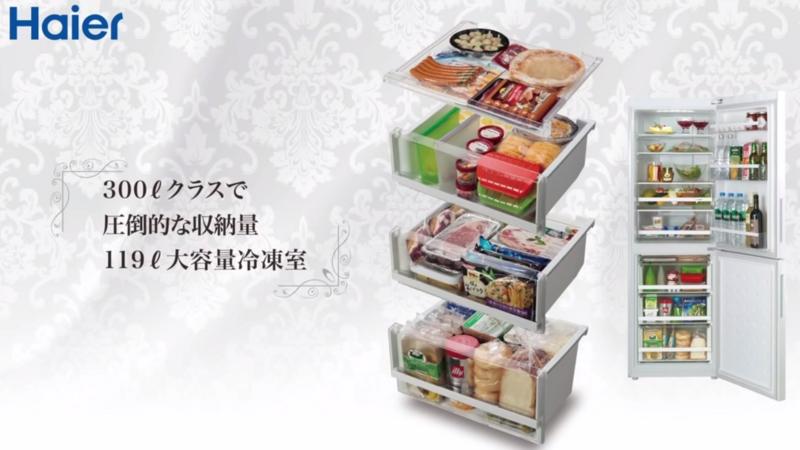 ハイアールの冷蔵庫  (JR-NF340A-W)