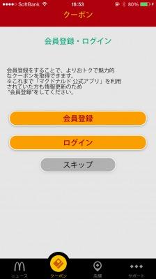 f:id:bokipapa:20150425085411j:plain