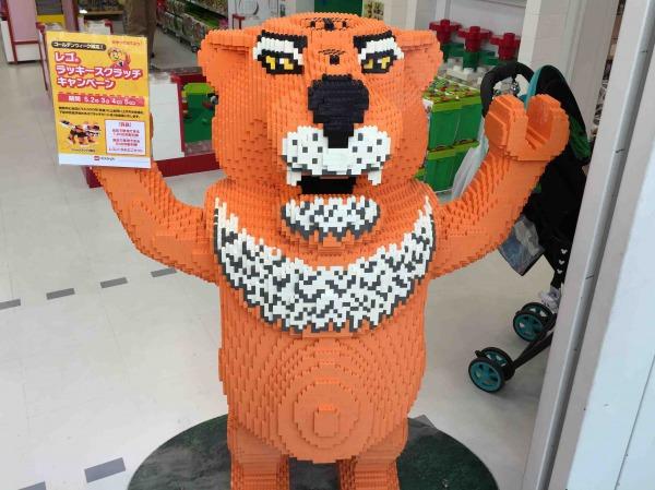 LEGO WEEK ららぽーと豊洲クリックブリック レゴ トラ