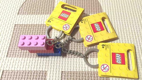 レゴの名入れキーリング
