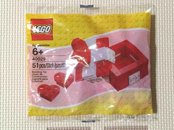 レゴ 40029 バレンタインデー・ボックス