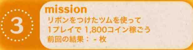 f:id:bokipapa:20160122203656j:plain