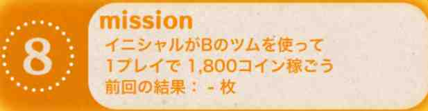 f:id:bokipapa:20160122203750j:plain