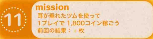 f:id:bokipapa:20160122203802j:plain