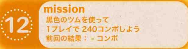 f:id:bokipapa:20160122203806j:plain