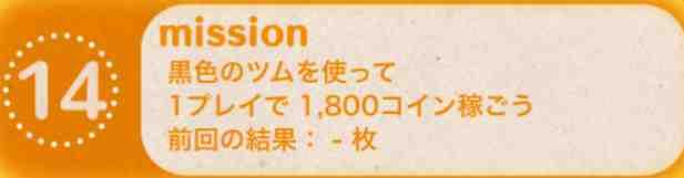 f:id:bokipapa:20160122203813j:plain