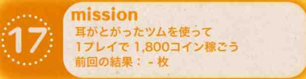 f:id:bokipapa:20160122203824j:plain