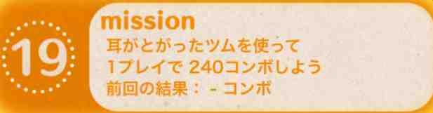f:id:bokipapa:20160122203831j:plain