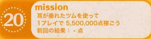 f:id:bokipapa:20160122203835j:plain
