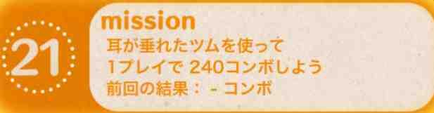 f:id:bokipapa:20160122203838j:plain