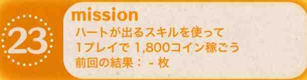 f:id:bokipapa:20160122203845j:plain
