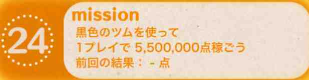 f:id:bokipapa:20160122203849j:plain