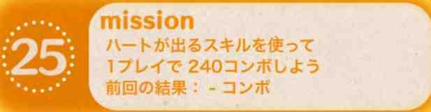 f:id:bokipapa:20160122203852j:plain