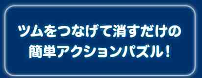 f:id:bokipapa:20160220202409j:plain