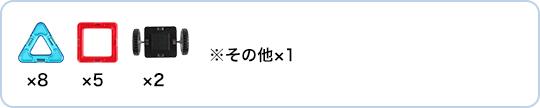 f:id:bokipapa:20160818021306j:plain