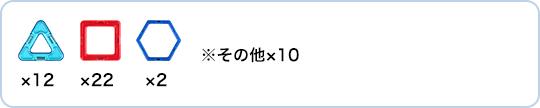 f:id:bokipapa:20160818021820j:plain