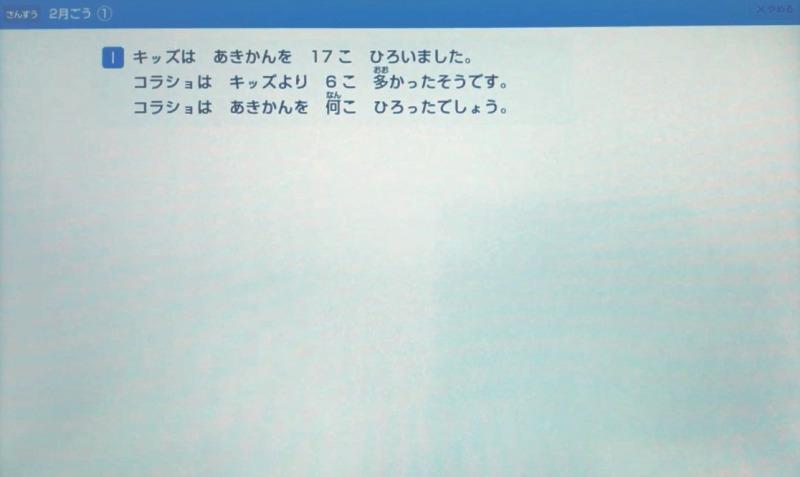 f:id:bokipapa:20200212142623j:plain
