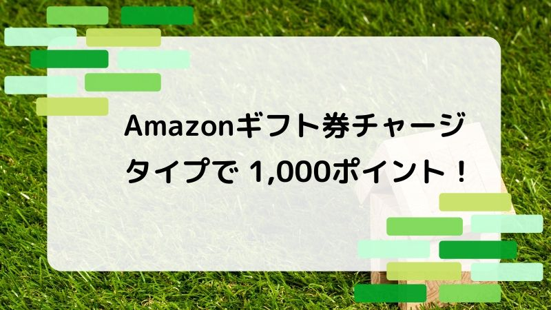 f:id:bokipapa:20200331234950j:plain