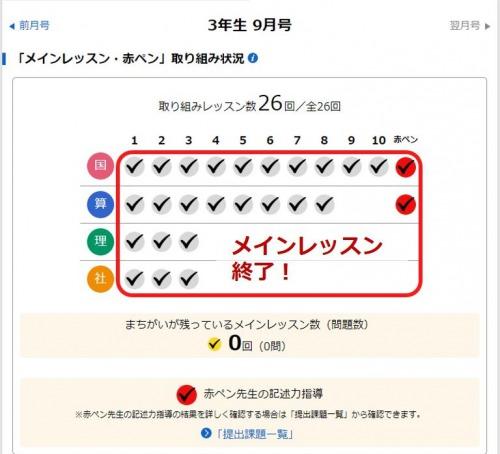 f:id:bokipapa:20200920120141j:plain