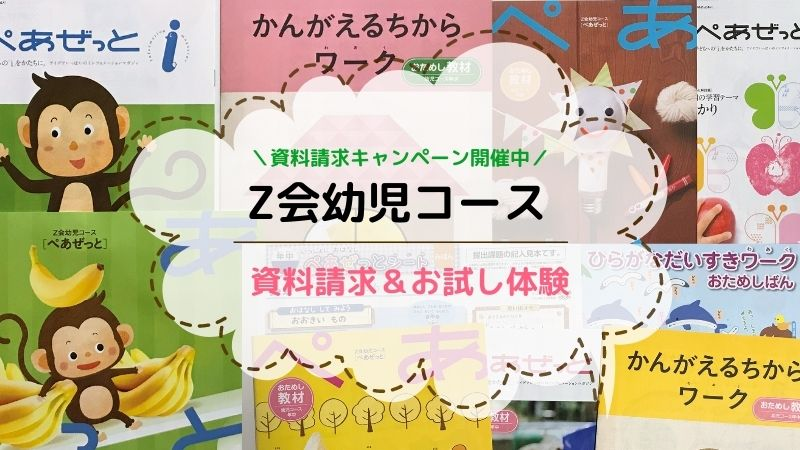 https://cdn-ak.f.st-hatena.com/images/fotolife/b/bokipapa/20210128/20210128111236.jpg