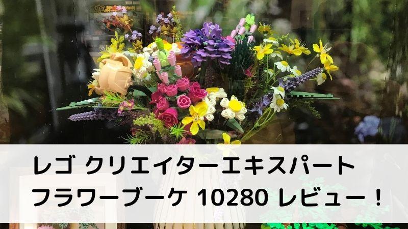 f:id:bokipapa:20210414130959j:plain