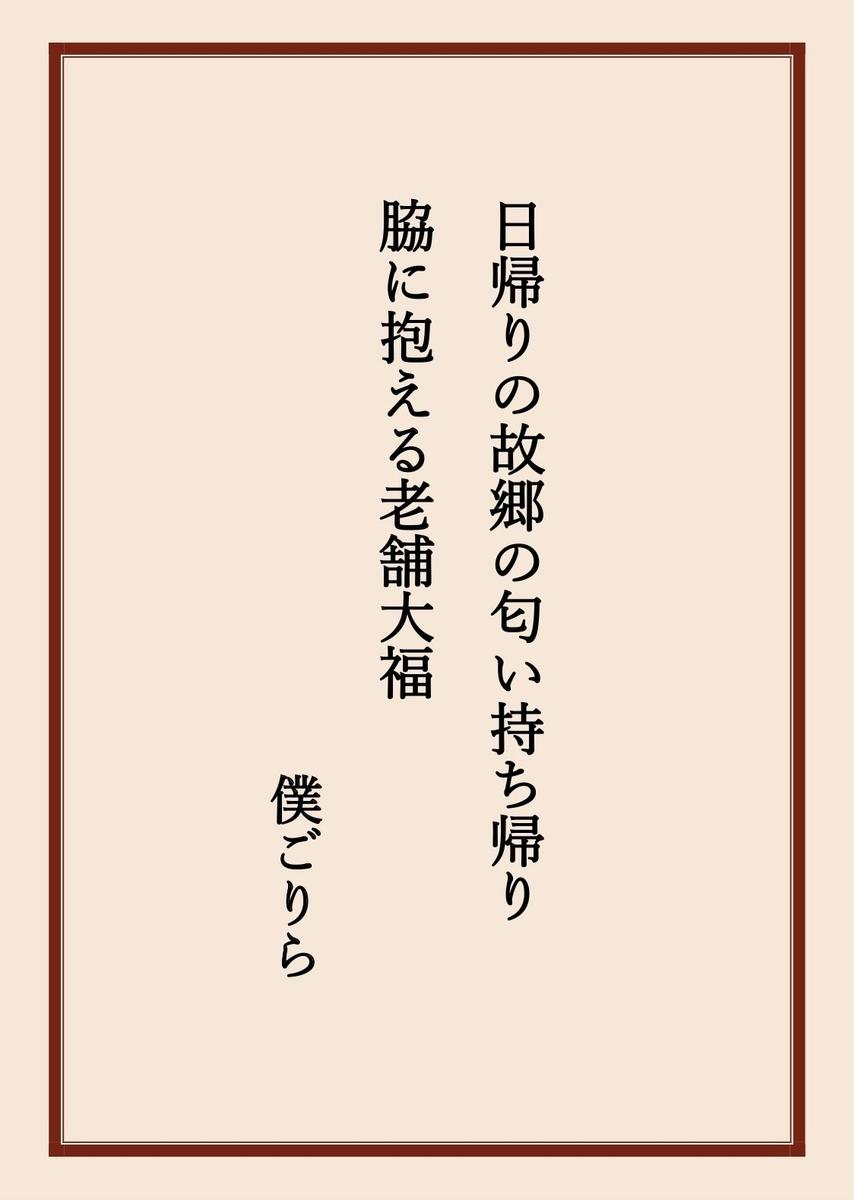 f:id:boku-gorira:20210222192803j:plain