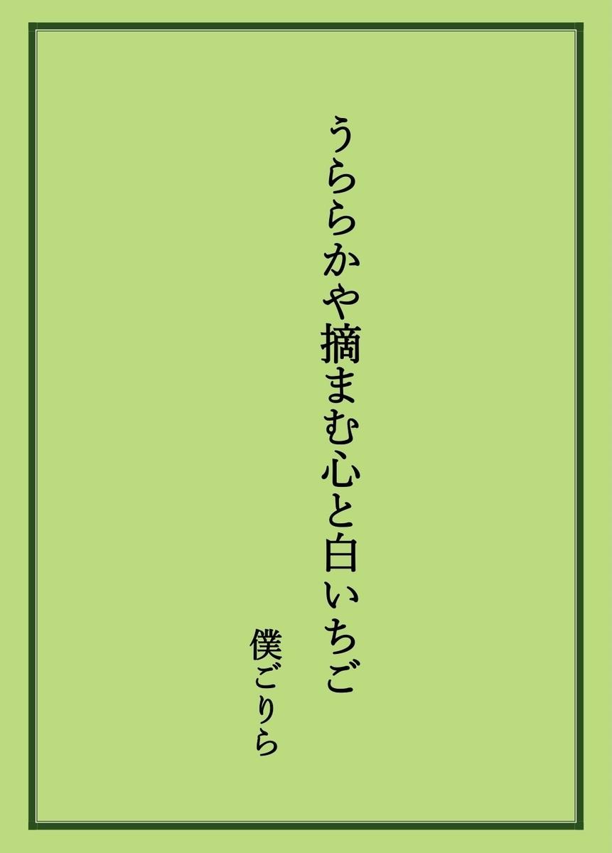 f:id:boku-gorira:20210223193928j:plain