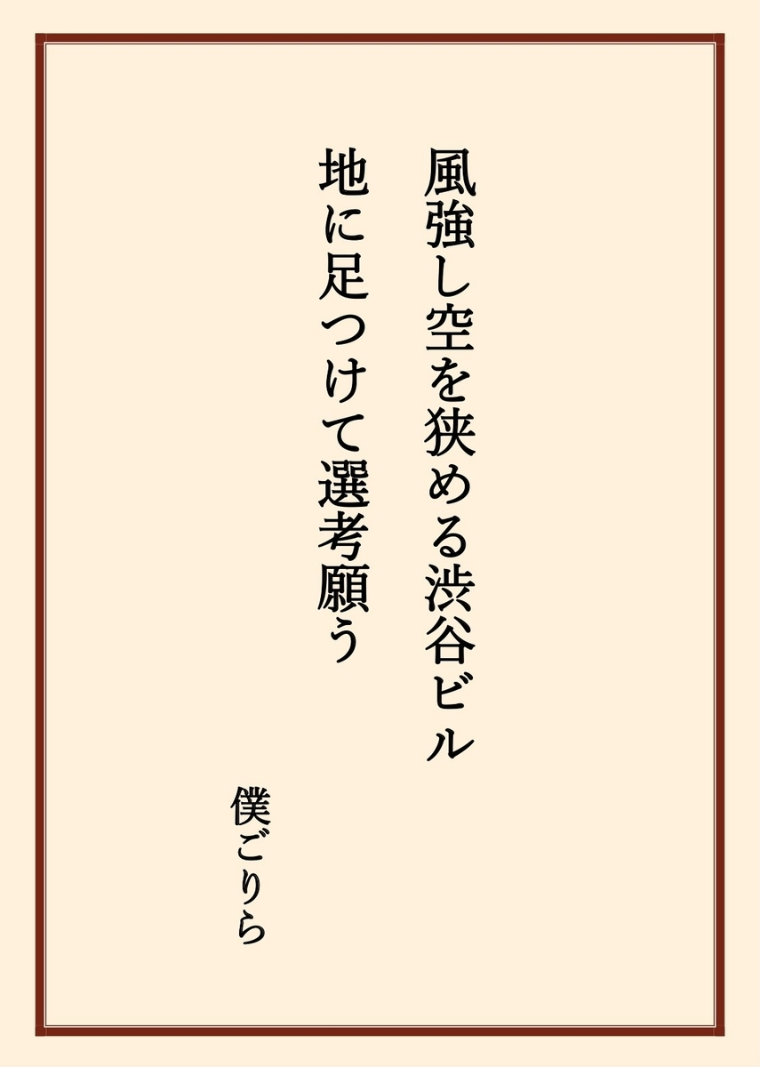 f:id:boku-gorira:20210224222907j:plain