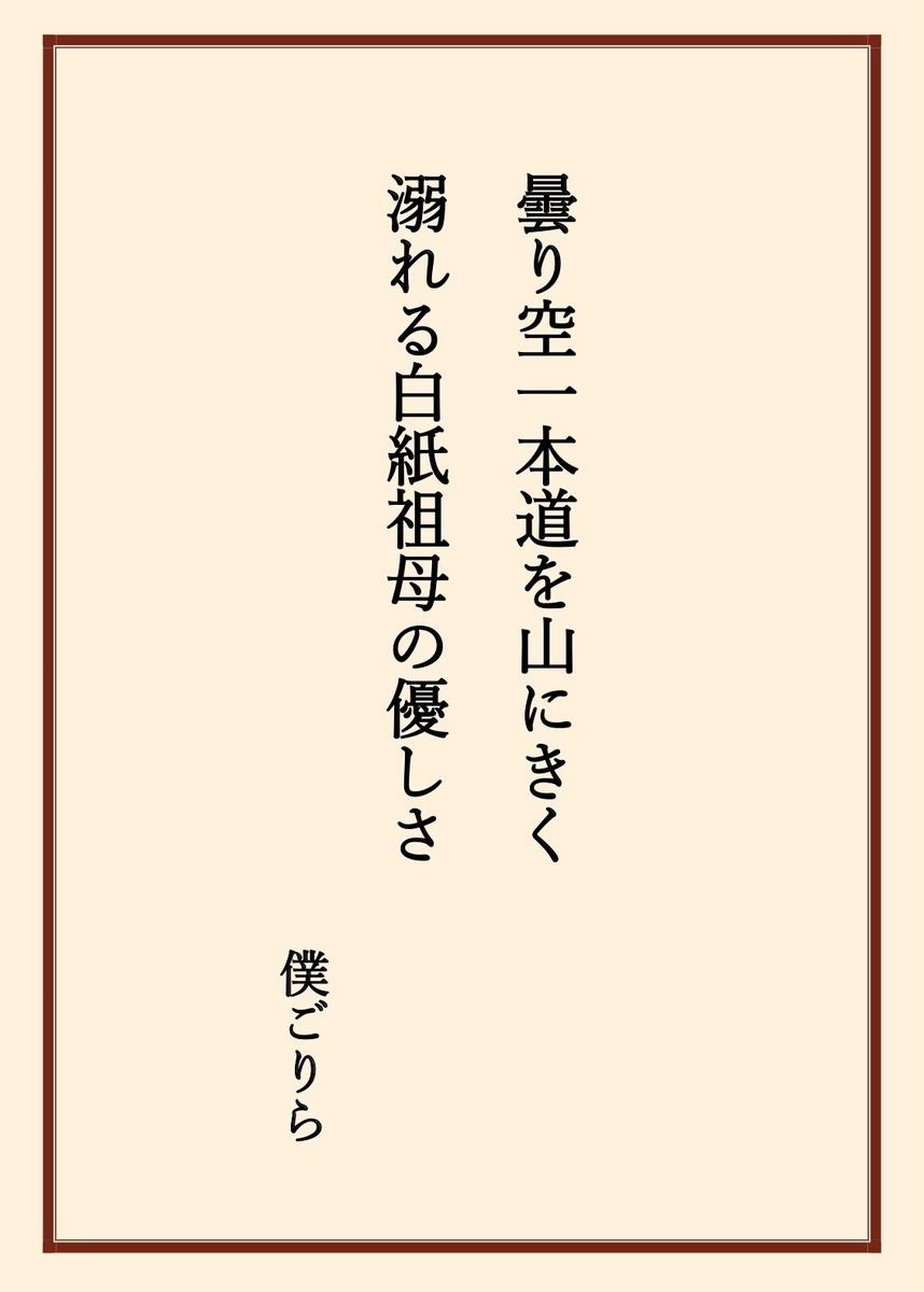 f:id:boku-gorira:20210226212629j:plain