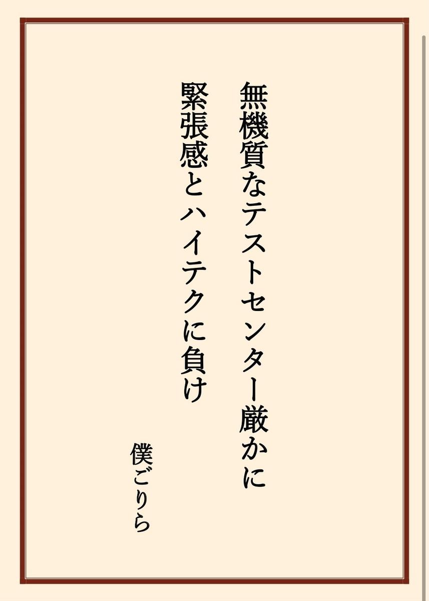 f:id:boku-gorira:20210410061513j:plain