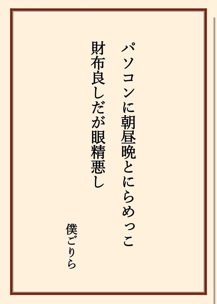 f:id:boku-gorira:20210412094228j:plain