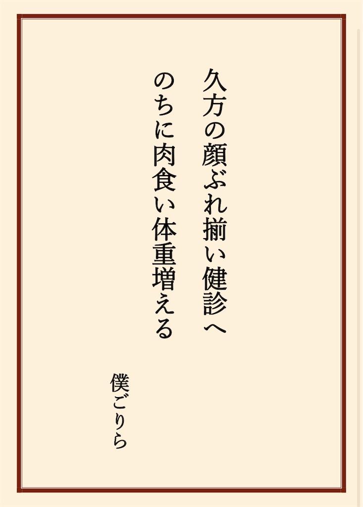 f:id:boku-gorira:20210416065619j:image