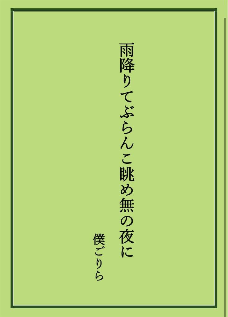 f:id:boku-gorira:20210417082656j:image