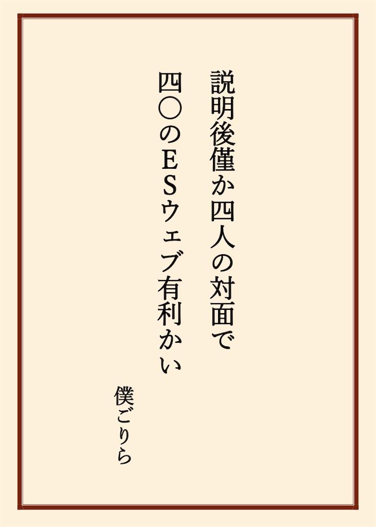 f:id:boku-gorira:20210417213026j:image
