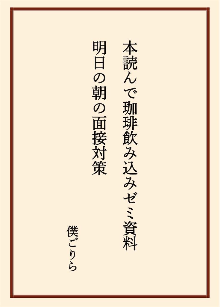 f:id:boku-gorira:20210419234213j:image