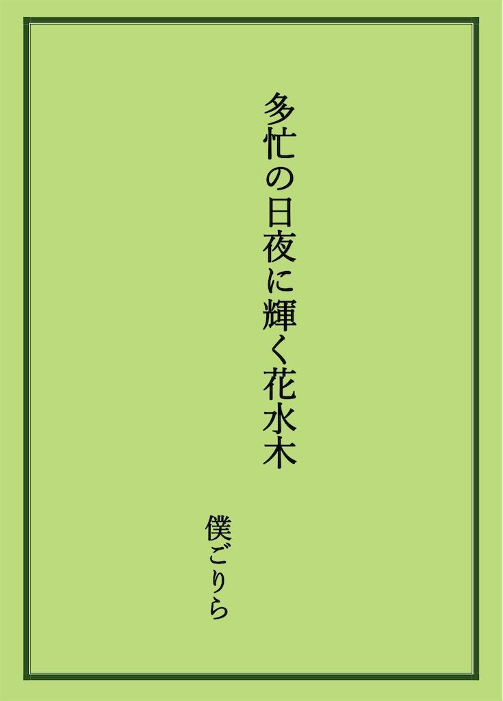 f:id:boku-gorira:20210421081435j:image