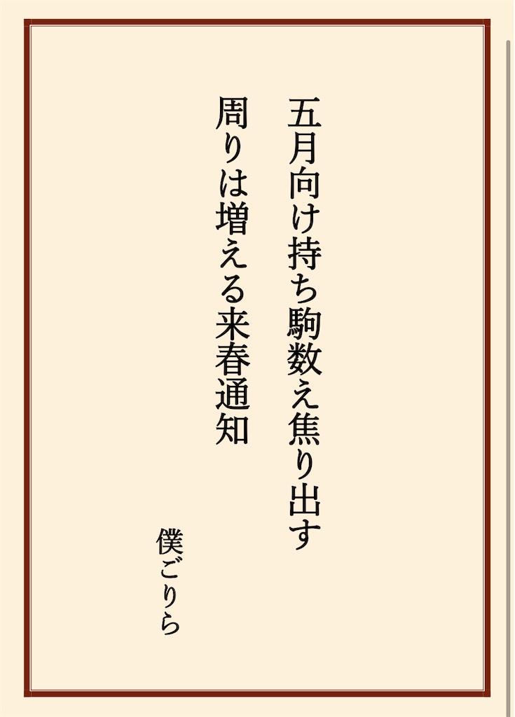 f:id:boku-gorira:20210422071147j:image