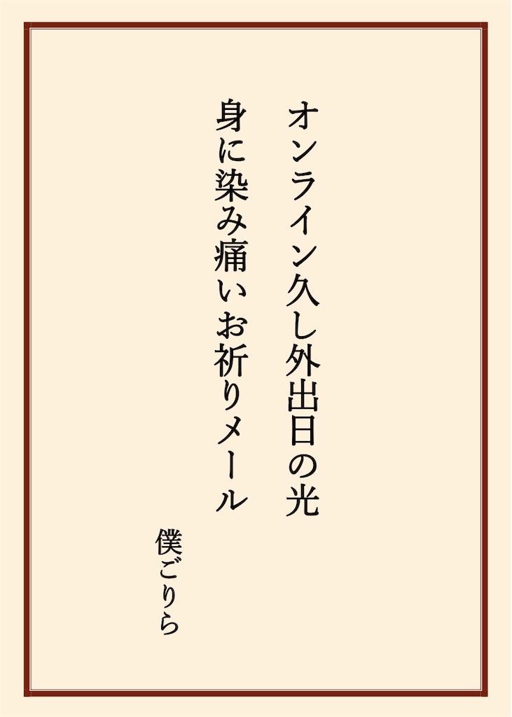 f:id:boku-gorira:20210424140846j:image