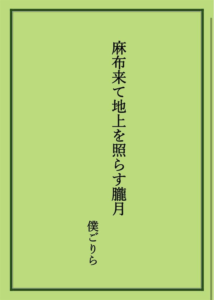 f:id:boku-gorira:20210425204605j:image
