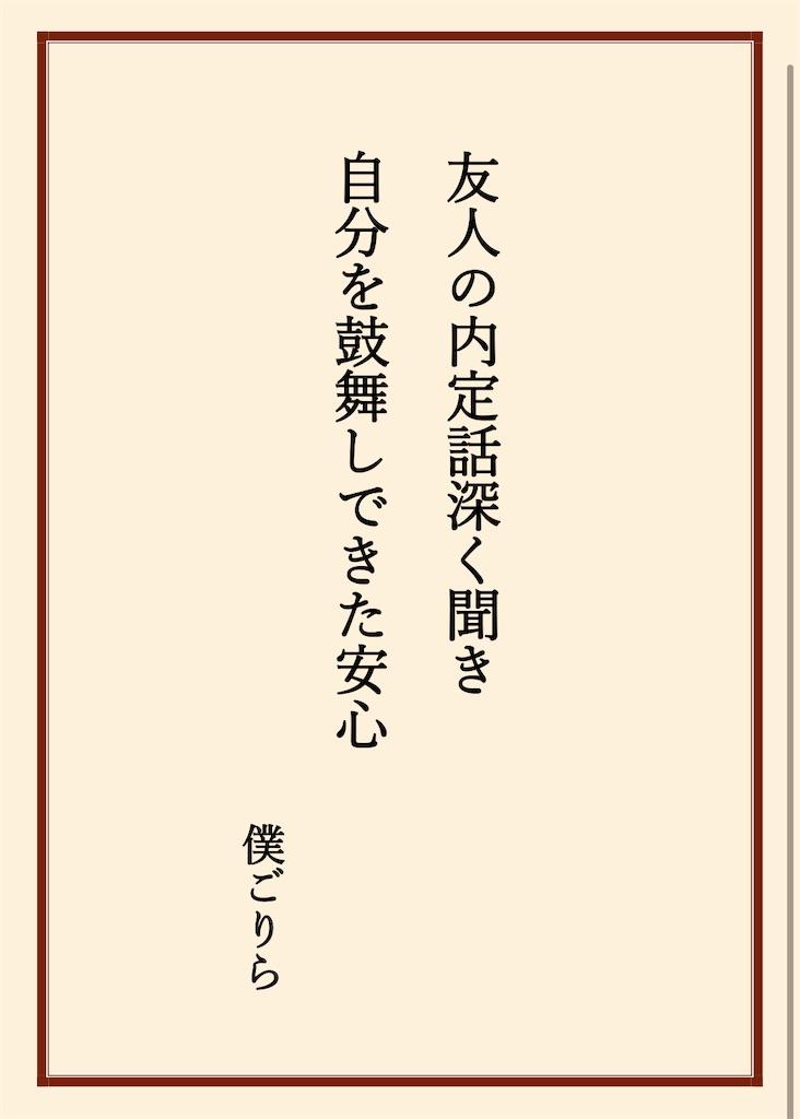 f:id:boku-gorira:20210427213645j:image