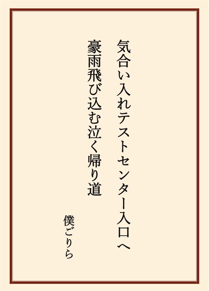 f:id:boku-gorira:20210502093818j:image