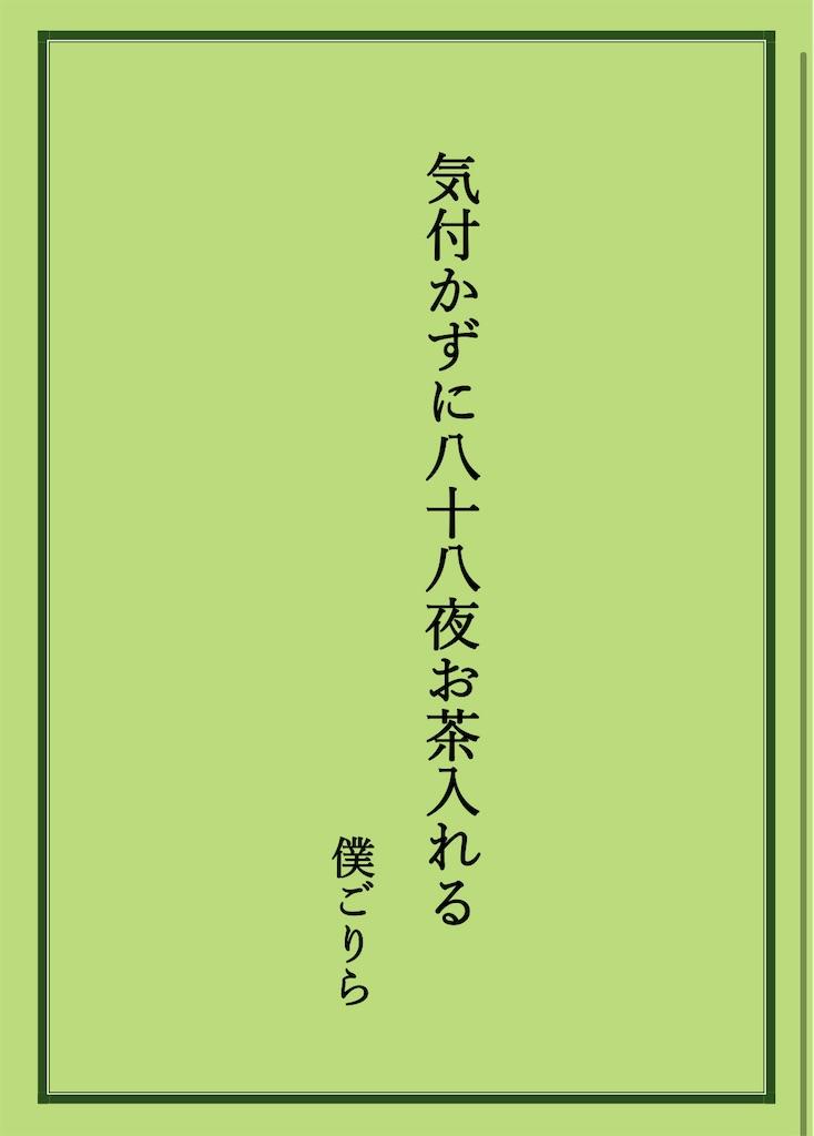 f:id:boku-gorira:20210503203647j:image