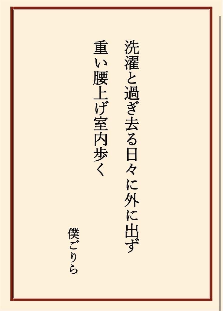 f:id:boku-gorira:20210504121401j:image