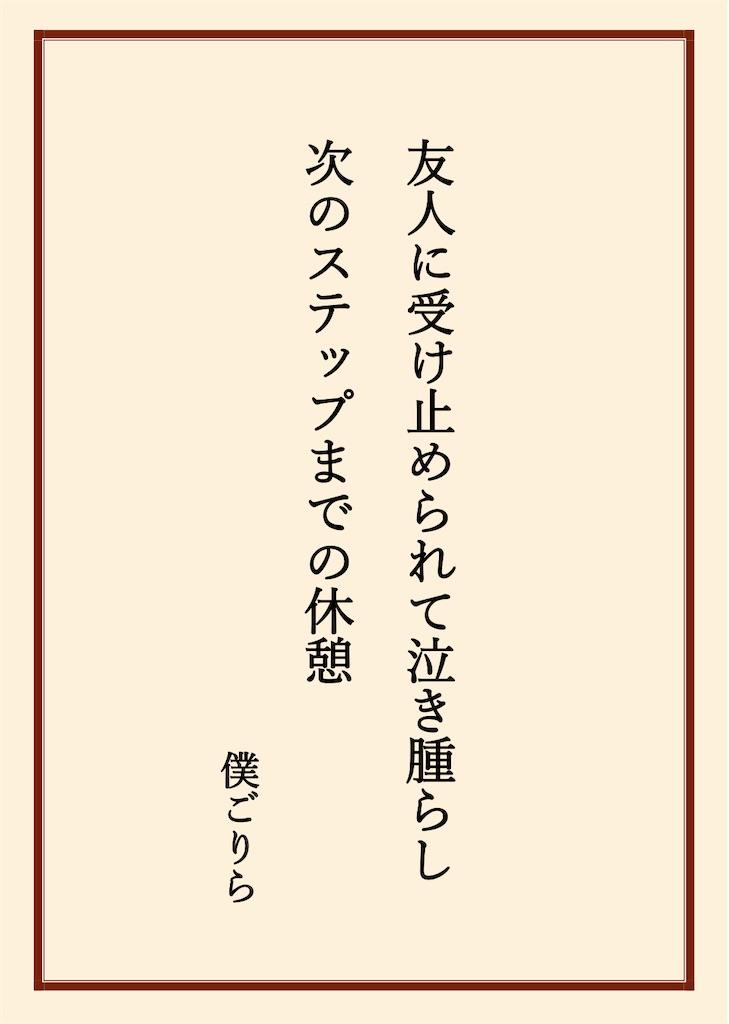 f:id:boku-gorira:20210505224748j:image