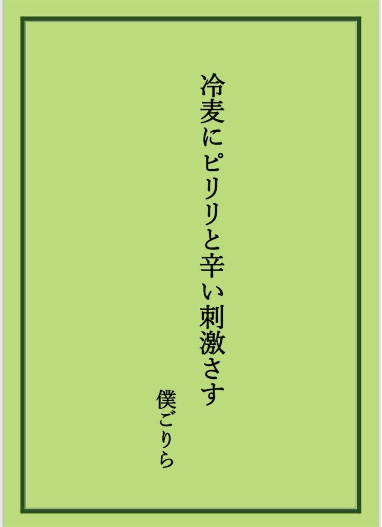 f:id:boku-gorira:20210508201517j:image