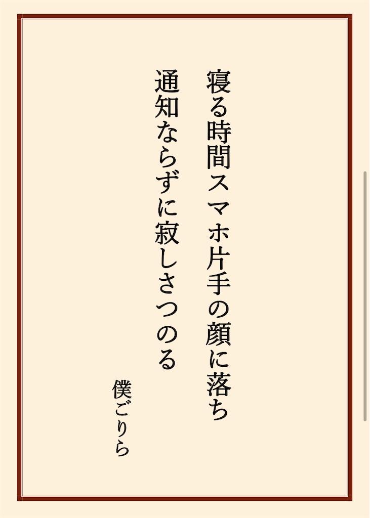 f:id:boku-gorira:20210508202301j:image