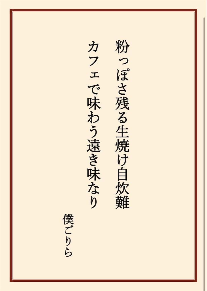 f:id:boku-gorira:20210510005926j:image