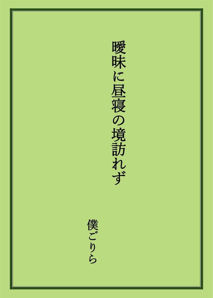 f:id:boku-gorira:20210513164605j:image