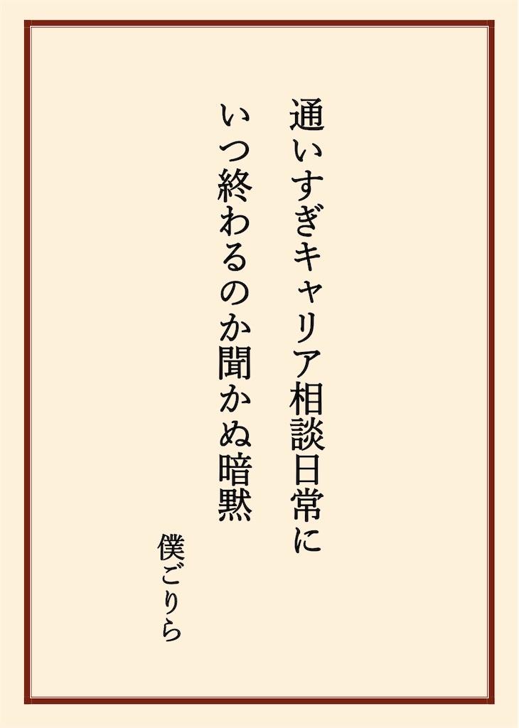 f:id:boku-gorira:20210518094651j:image